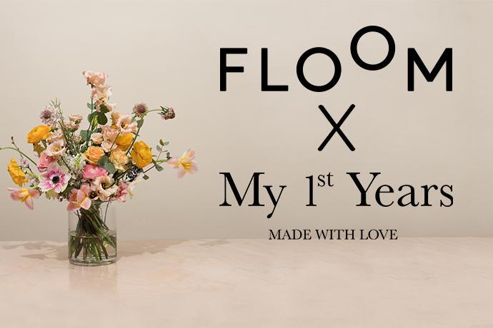floom-x-my-1st-years
