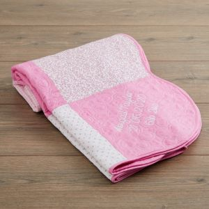 Personalised Pink Patchwork Quilt