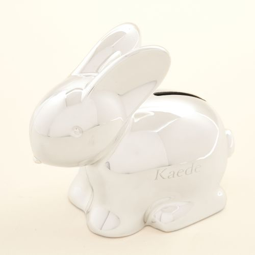 Personalised Silver Bunny Money Box