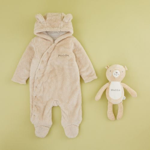 Personalised Neutrals Pram Suit & Bear Gift Set